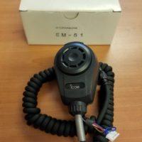 Icom Replacement Mic EM-51
