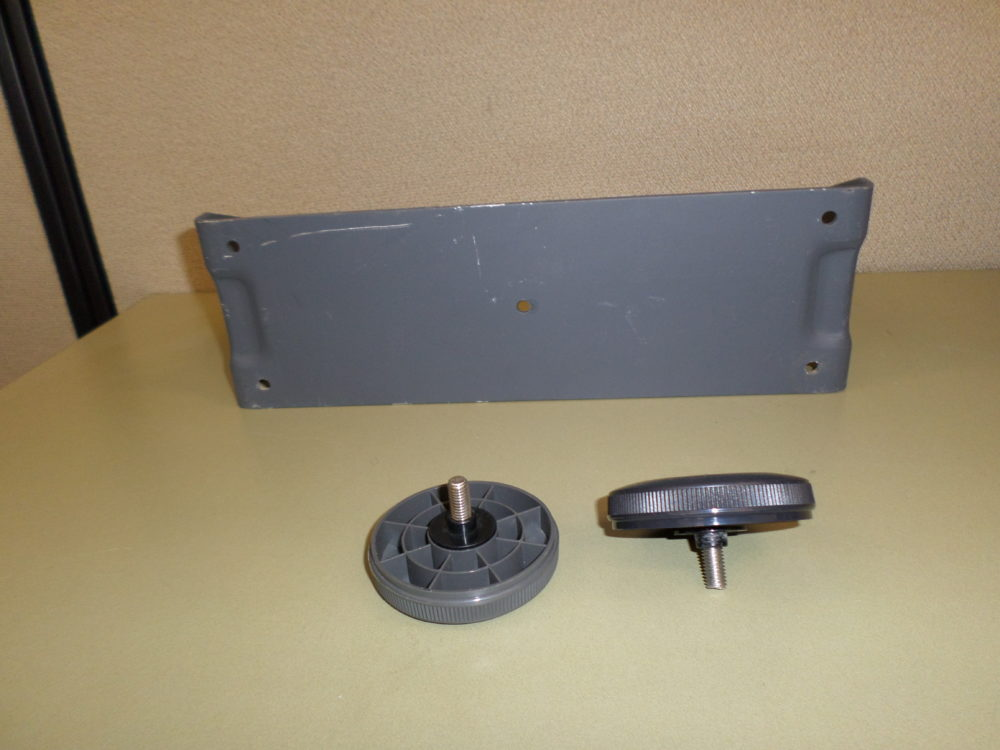 Furuno 008-524-700 Mounting Bracket for NAVnet 1 and vx2 series RDP 149 RDP 139