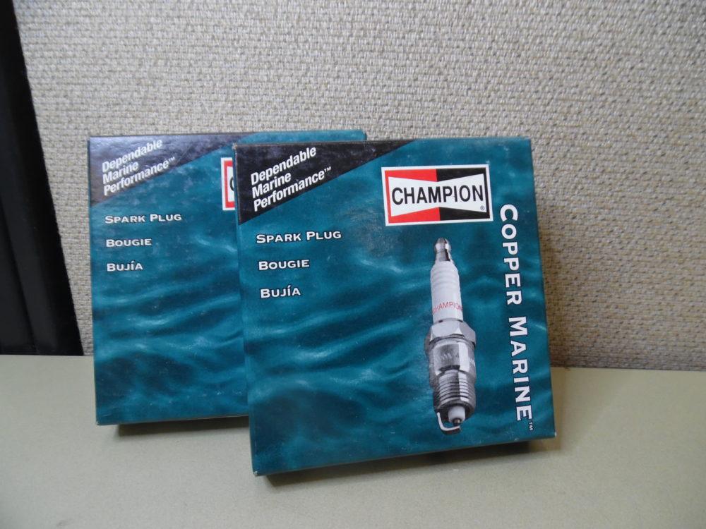 Champion Copper Marine Spark Plug 831M UL77V Pack Of 8