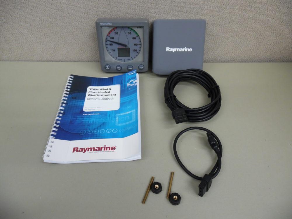 Raymarine wind vane manual