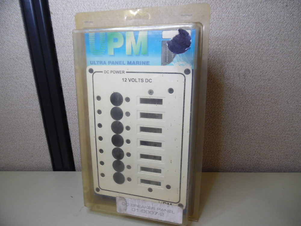 UPM 1-0007-2 Marine Electrical 12V DC Breaker Panel